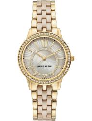 Наручные часы Anne Klein 3672TNGB