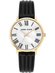 Наручные часы Anne Klein 3678MPBK