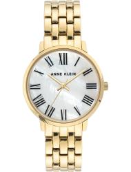 Наручные часы Anne Klein 3680MPGB