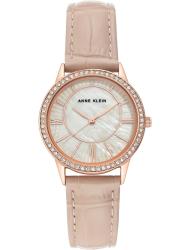 Наручные часы Anne Klein 3688RGBH
