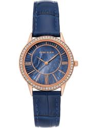 Наручные часы Anne Klein 3688RGNV