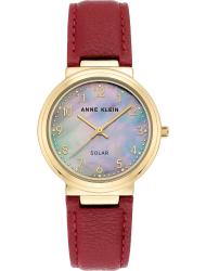 Наручные часы Anne Klein 3712MPRD