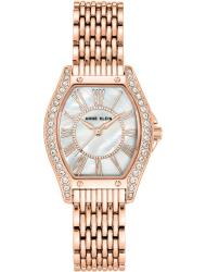 Наручные часы Anne Klein 3772MPRG