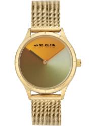 Наручные часы Anne Klein 3776MTGB