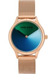 Наручные часы Anne Klein 3776MTRG