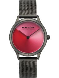 Наручные часы Anne Klein 3777MTGY