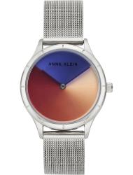 Наручные часы Anne Klein 3777MTSV