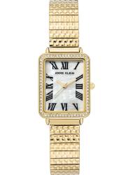 Наручные часы Anne Klein 3802MPGB