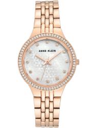 Наручные часы Anne Klein 3816MPRG