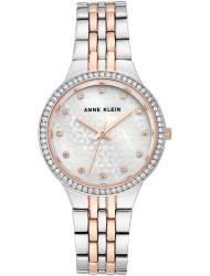 Наручные часы Anne Klein 3817MPRT