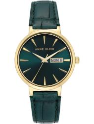 Наручные часы Anne Klein 3824GNGN
