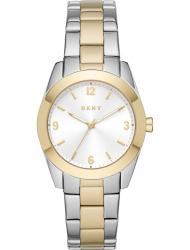 Наручные часы DKNY NY2896