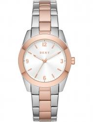 Наручные часы DKNY NY2897