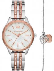 Наручные часы Michael Kors MK4494