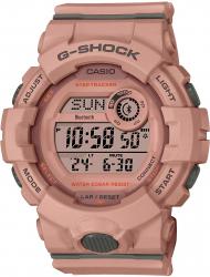Наручные часы Casio GMD-B800SU-4ER