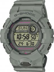 Наручные часы Casio GMD-B800SU-8ER