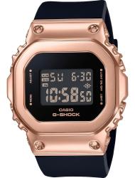 Наручные часы Casio GM-S5600PG-1ER