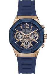 Наручные часы Guess GW0256L2