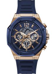 Наручные часы Guess GW0263G2