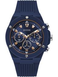 Наручные часы Guess GW0268G3