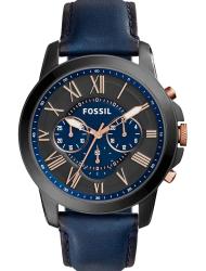 Наручные часы Fossil FS5061IE