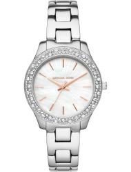 Наручные часы Michael Kors MK4556