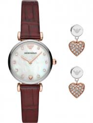Наручные часы Emporio Armani AR80040