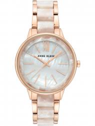 Наручные часы Anne Klein 1412RGWT