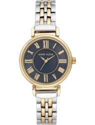 Наручные часы Anne Klein 2159NVTT