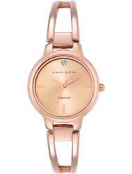 Наручные часы Anne Klein 2626RGRG