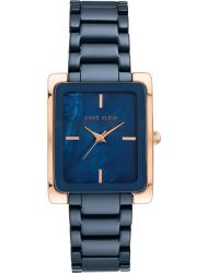 Наручные часы Anne Klein 2952DBRG