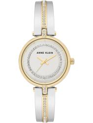 Наручные часы Anne Klein 3249SVTT
