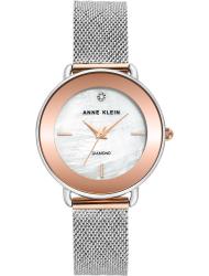 Наручные часы Anne Klein 3687MPRT