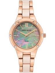 Наручные часы Anne Klein 3758LPRG