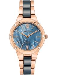 Наручные часы Anne Klein 3758NVRG