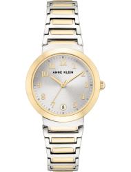 Наручные часы Anne Klein 3787SVTT