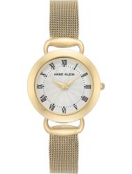 Наручные часы Anne Klein 3806SVGB