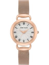 Наручные часы Anne Klein 3806SVRG