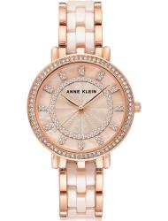 Наручные часы Anne Klein 3810LPRG
