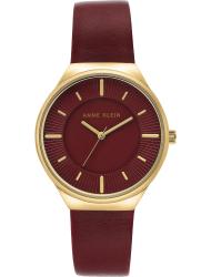 Наручные часы Anne Klein 3814BYBY