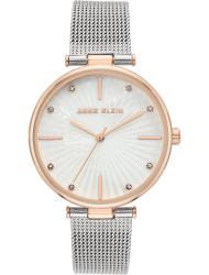 Наручные часы Anne Klein 3835MPRT