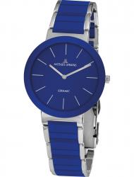 Наручные часы Jacques Lemans 42-7U