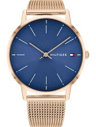 Наручные часы Tommy Hilfiger 1782246