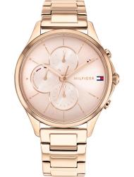 Наручные часы Tommy Hilfiger 1782259