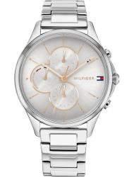 Наручные часы Tommy Hilfiger 1782263