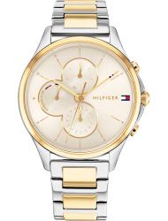 Наручные часы Tommy Hilfiger 1782264