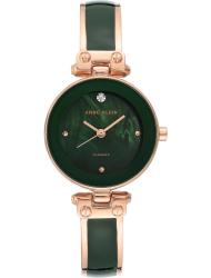 Наручные часы Anne Klein 1980OLRG