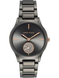 Наручные часы Anne Klein 3417GYRT