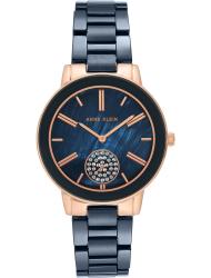 Наручные часы Anne Klein 3502NVRG