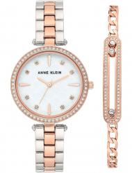 Наручные часы Anne Klein 3559RTST